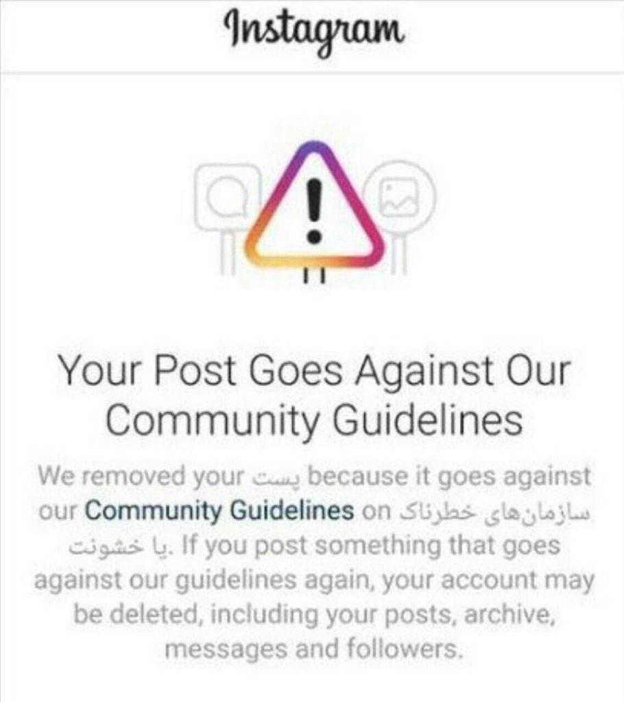 پاک شدن پست های اینستاگرامی مربوط به شهادت سردار سلیمانی