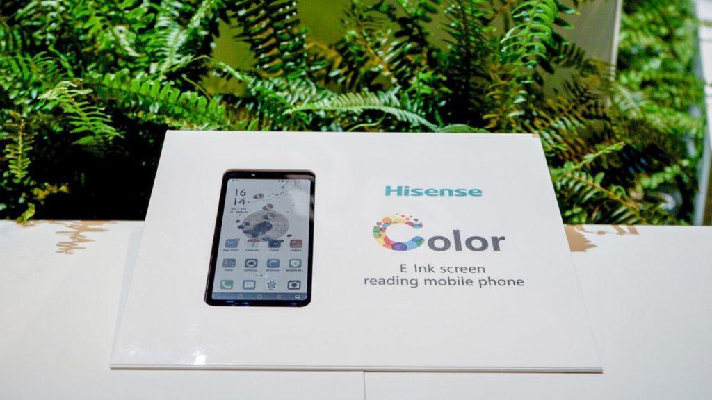 نمایشگر جوهر الکترونیک رنگی