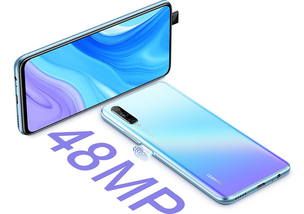 نگاهی به برتریهای گوشی Huawei Y9s