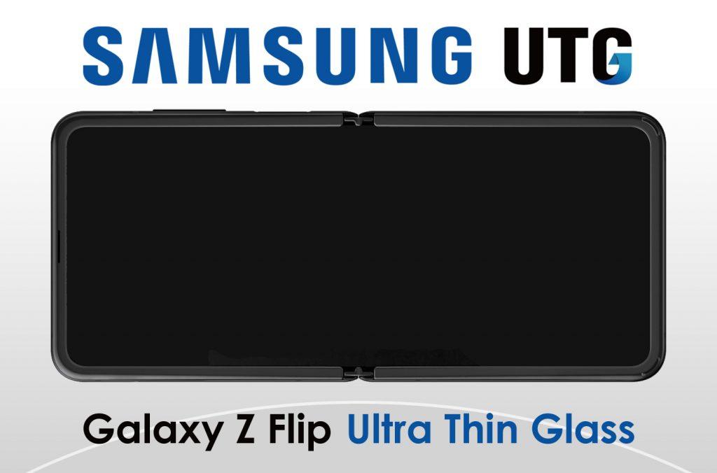 نشان تجاری UTG سامسونگ ثبت شد: شیشه فوق نازک خم شدنی