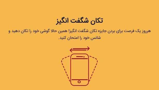 بسته ۱۰۰ گیگابایت اینترنت همراه ایرانسل