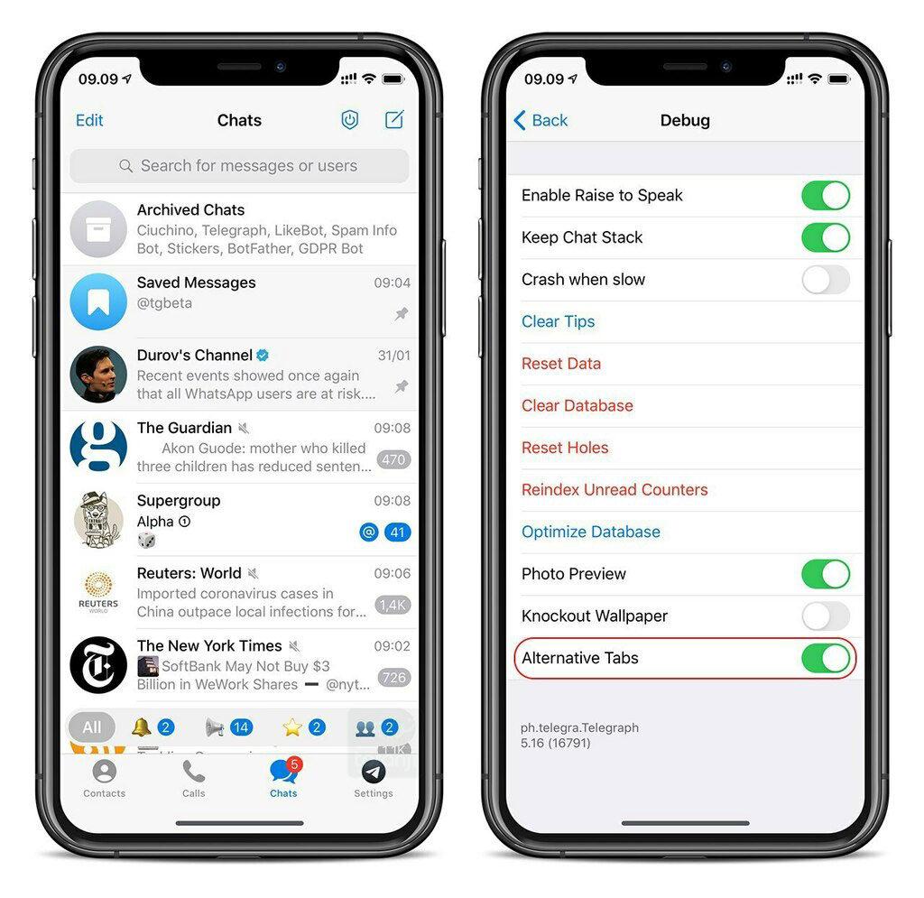 قابلیت تب بندی تلگرام
