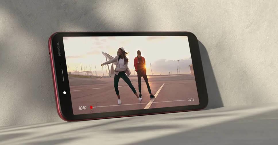 نوکیا سی ۲ (Nokia C2) با چیپست Unisoc و مدل TA-1204 ارایه می شود