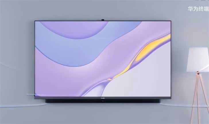Smart Screen V55i