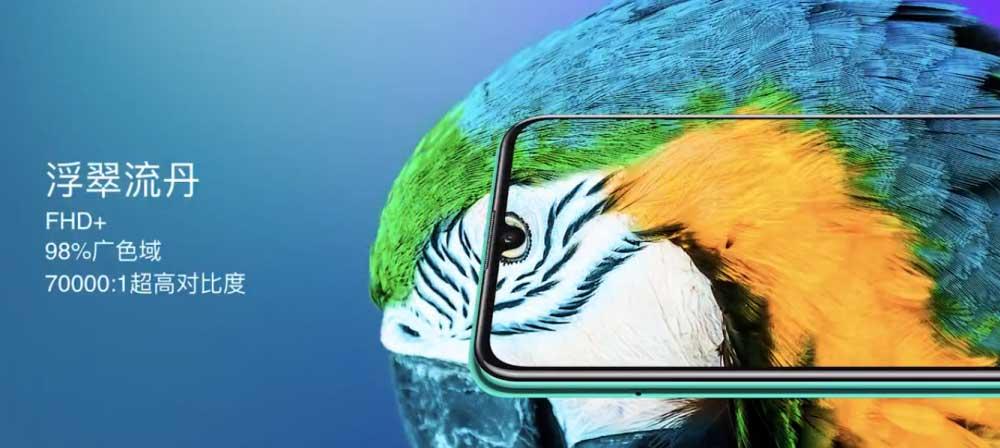 آنر پلی ۴ تی پرو با کایرین ۸۱۰ و نمایشگر OLED به قیمت ۲۱۱ دلار رسما معرفی شد