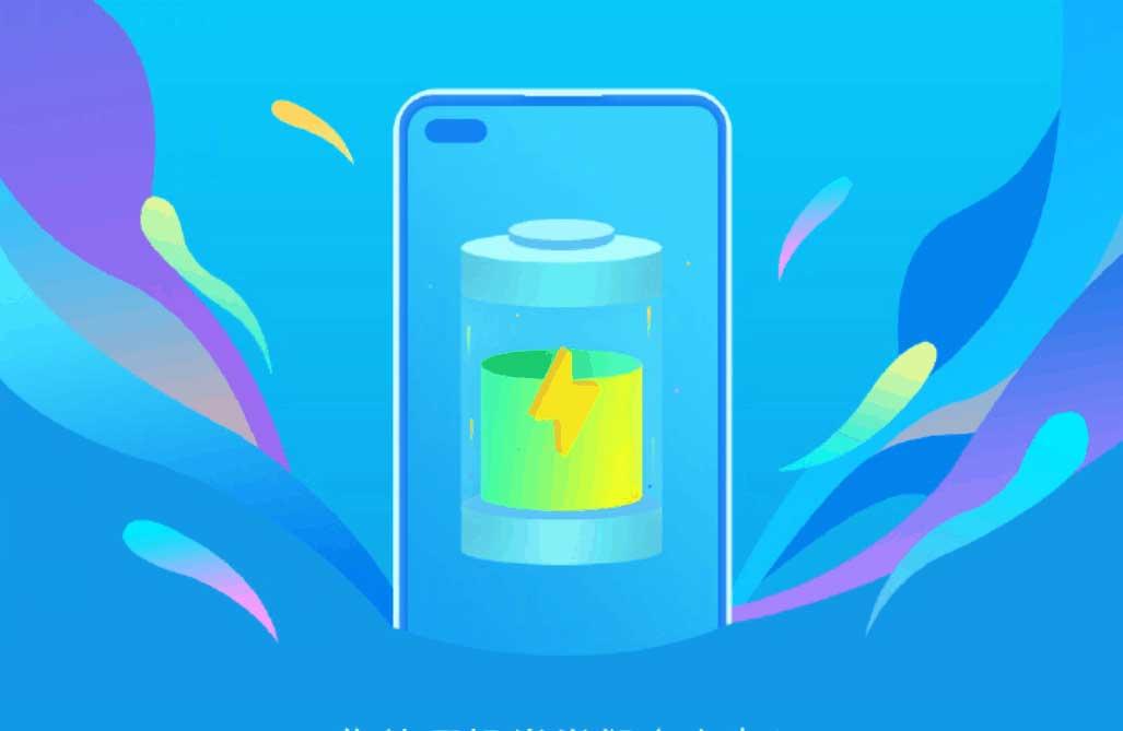رونمایی هوآوی از قابلیت شارژ هوشمند؛رابط کاربری EMUI عمر باتری را افزایش میدهد
