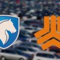 پیش فروش سایپا و ایران خودرو