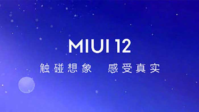رابط کاربری دوربین در MIUI 12