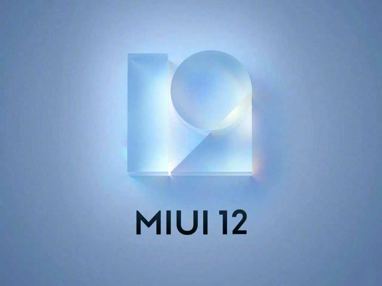 آپدیت آزمایشی MIUI 12