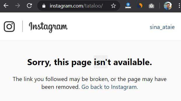 بسته شدن صفحه اینستاگرام امیر تتلو