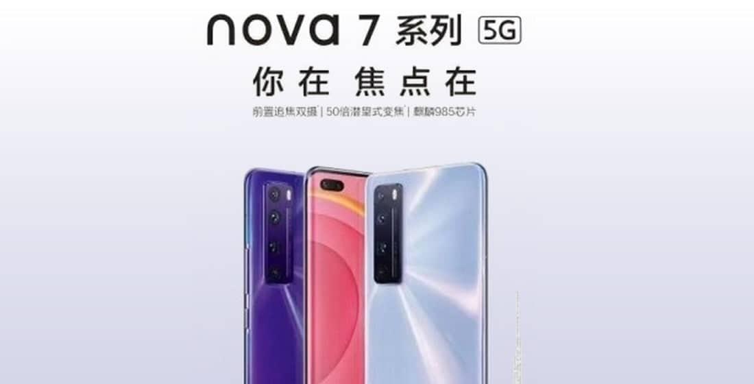 هواوی نوا ۷ 5G