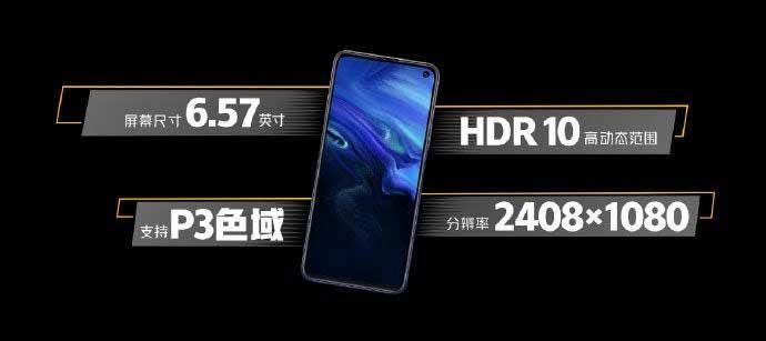 گوشی iQOO Neo 3 5G