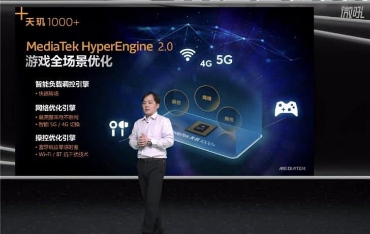 مدیاتک دایمنسیتی ۱۰۰۰ پلاس 5G