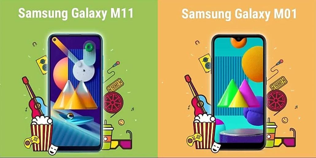 گلکسی M01 و گلکسی M11