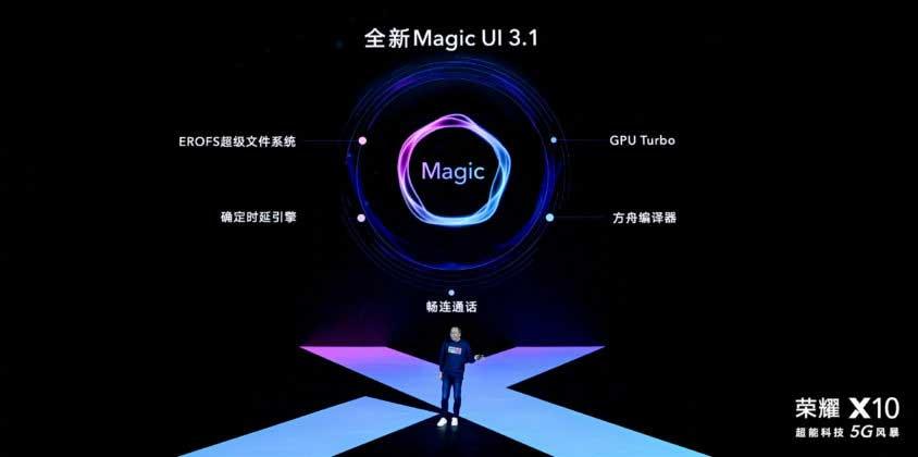 آپدیت رابط کاربری Magic UI 3.1