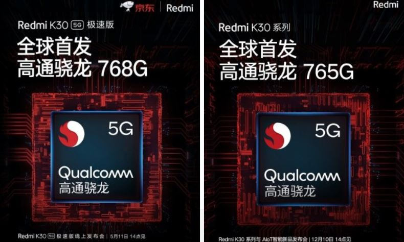 مشخصات Snapdragon 768G