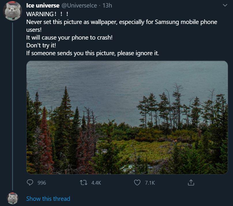 تصویر زمینه موبایل