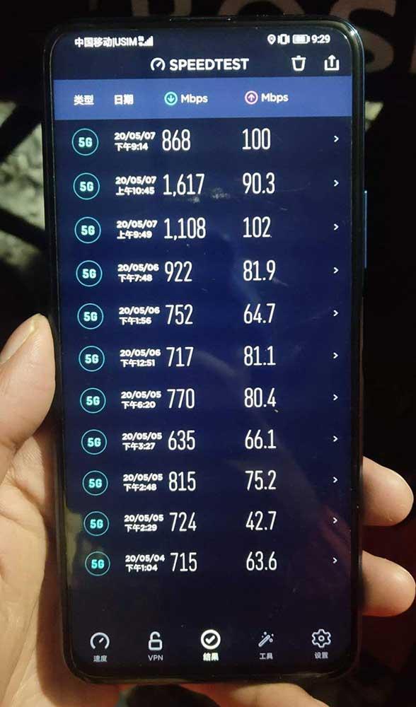 گوشی 5G ارزان آنر X10