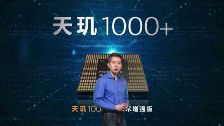 بنچمارک مدیاتک Dimensity 1000 Plus عملکرد قابل قیاس با Snapdragon 865 و Kirin 990 را نشان می دهد