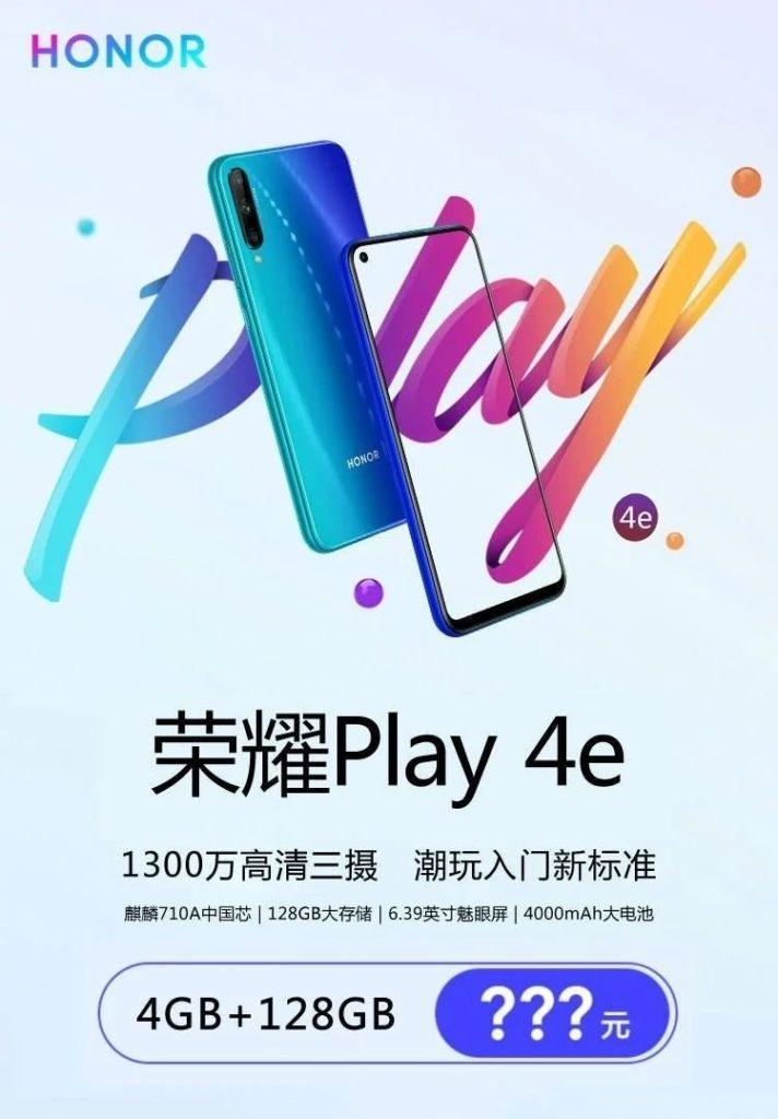 آنر Play 4e