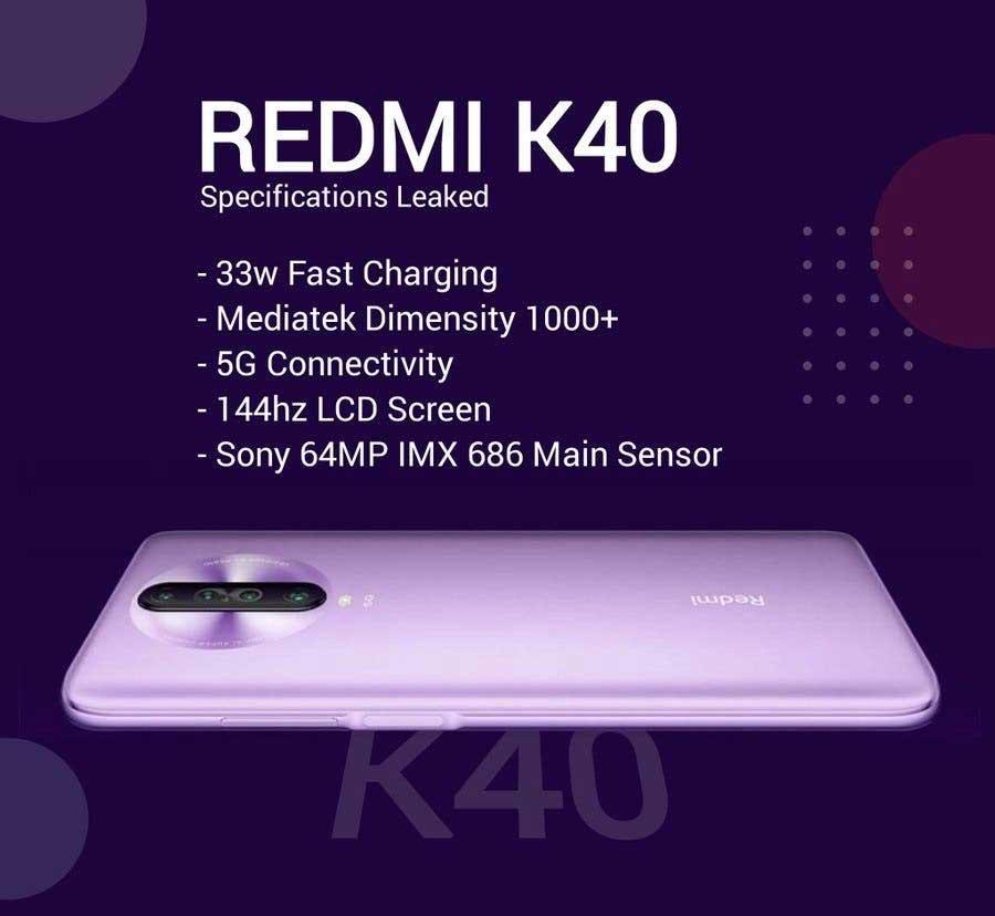 ردمی K40