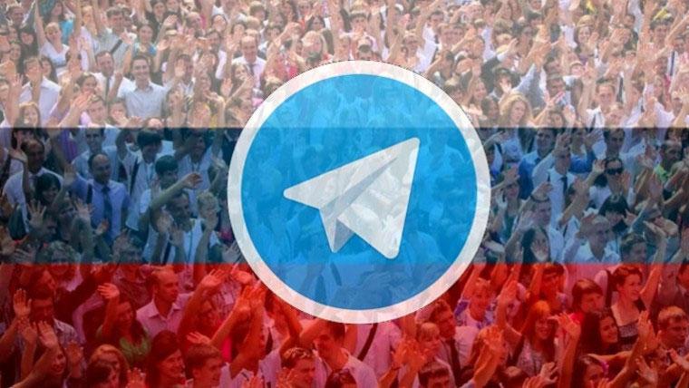 رفع فیتلر تلگرام در روسیه