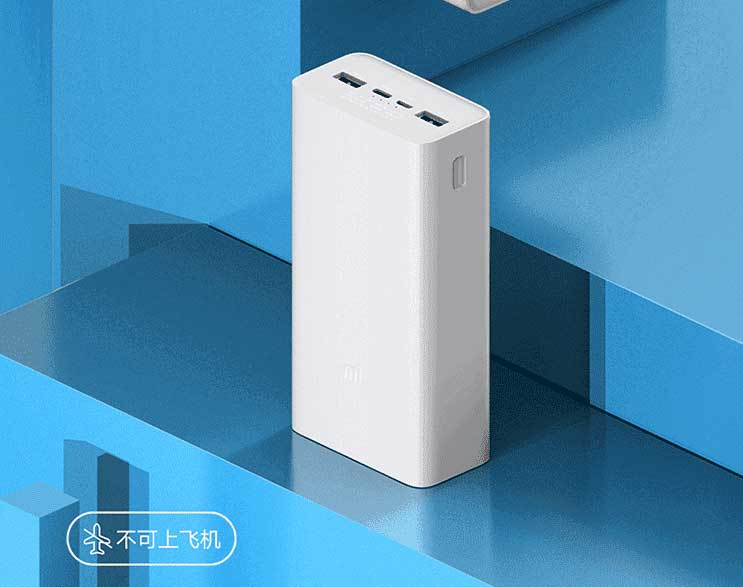 شیائومی Mi Power Bank 3