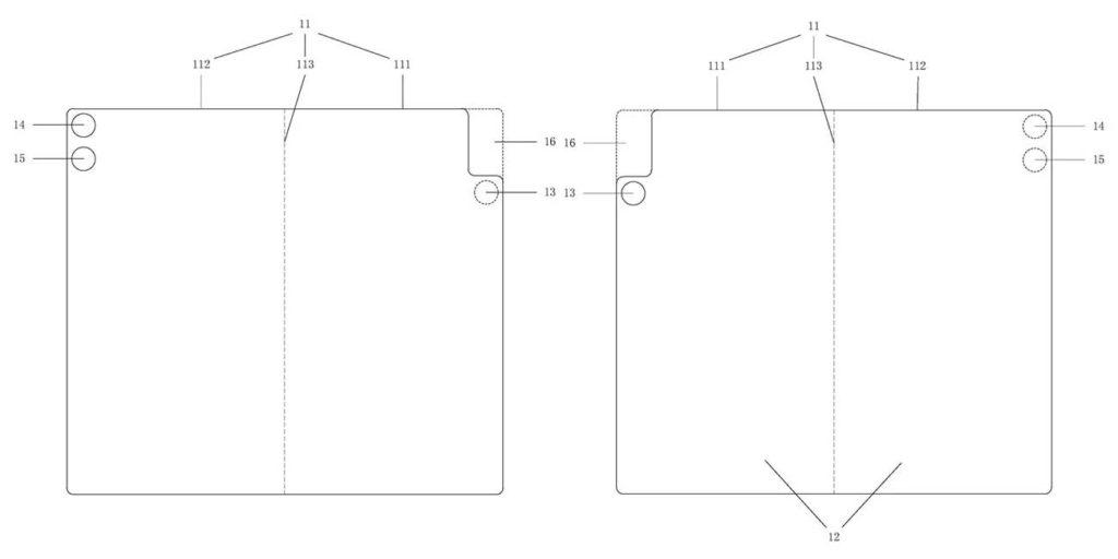حق اختراع شیائومی برای گوشی تاشو