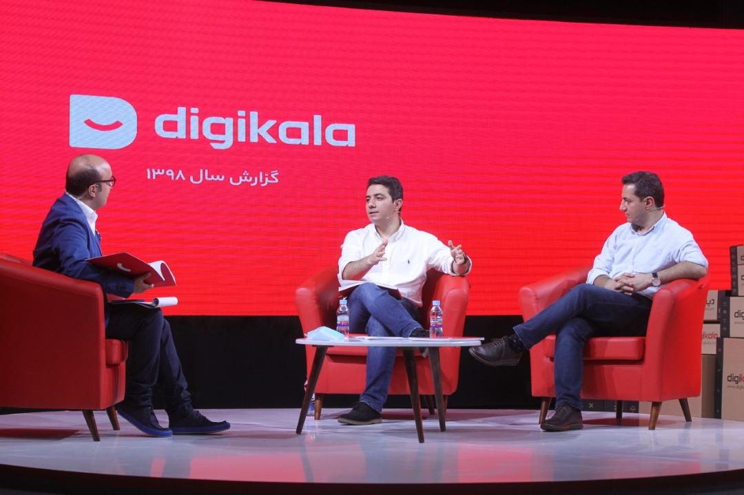 در رویدادی آنلاین نخستین گزارش سالانه دیجیکالا منتشر شد