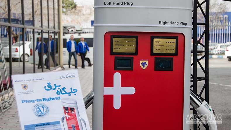 احداث ایستگاه های شارژ خودروهای الکتریکی تا پایان سال جاری در استان های کشور