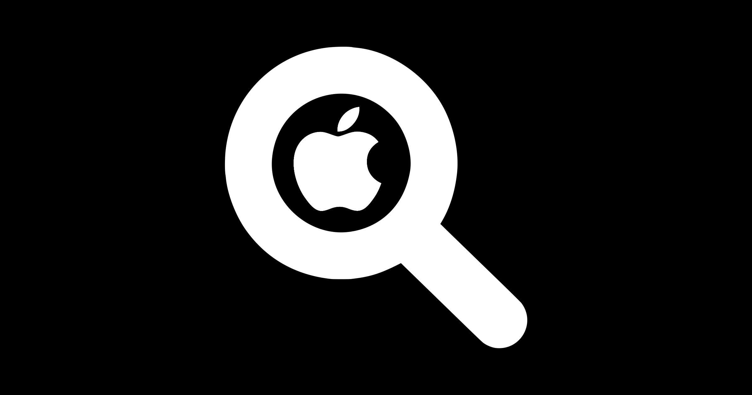 موتور جستجوی اپل یک جاه طلبی دیگر از کوپریتنویی ها خواهد بود