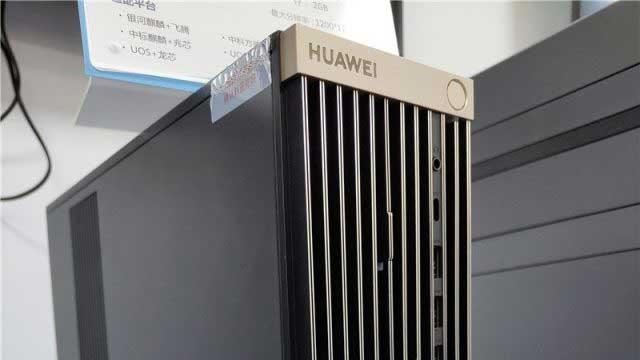 پردازنده ۲۴ هستهای Kunpeng هوآوی از Core i9-9900K اینتل سریعتر است
