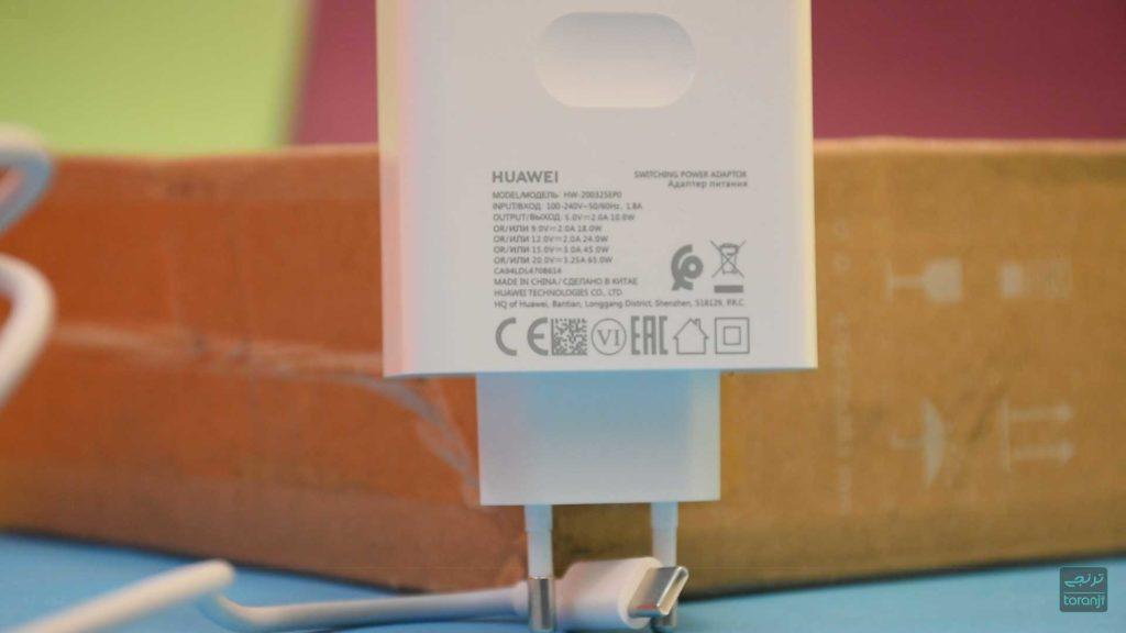 آنباکسینگ لپتاپ هواوی Matebook D15