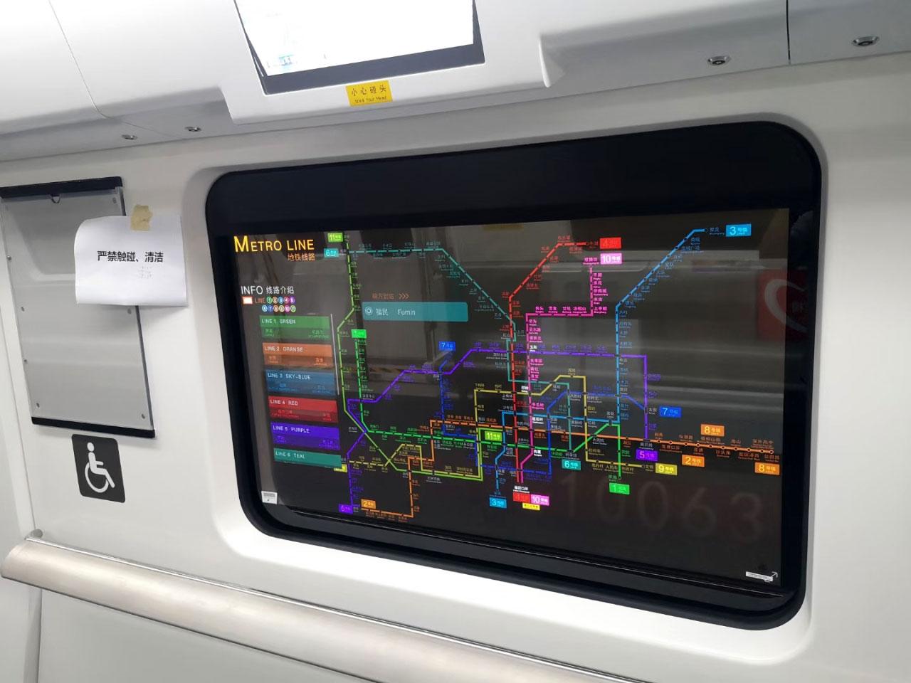 نمایشگر OLED شفاف ال جی در مترو چین استفاده شد