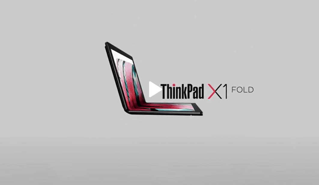 لپتاپ لنوو ThinkPad X1 Fold با نمایشگر تاشو در راه است