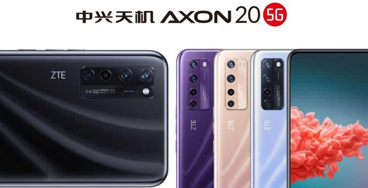 گوشی ZTE Axon 20