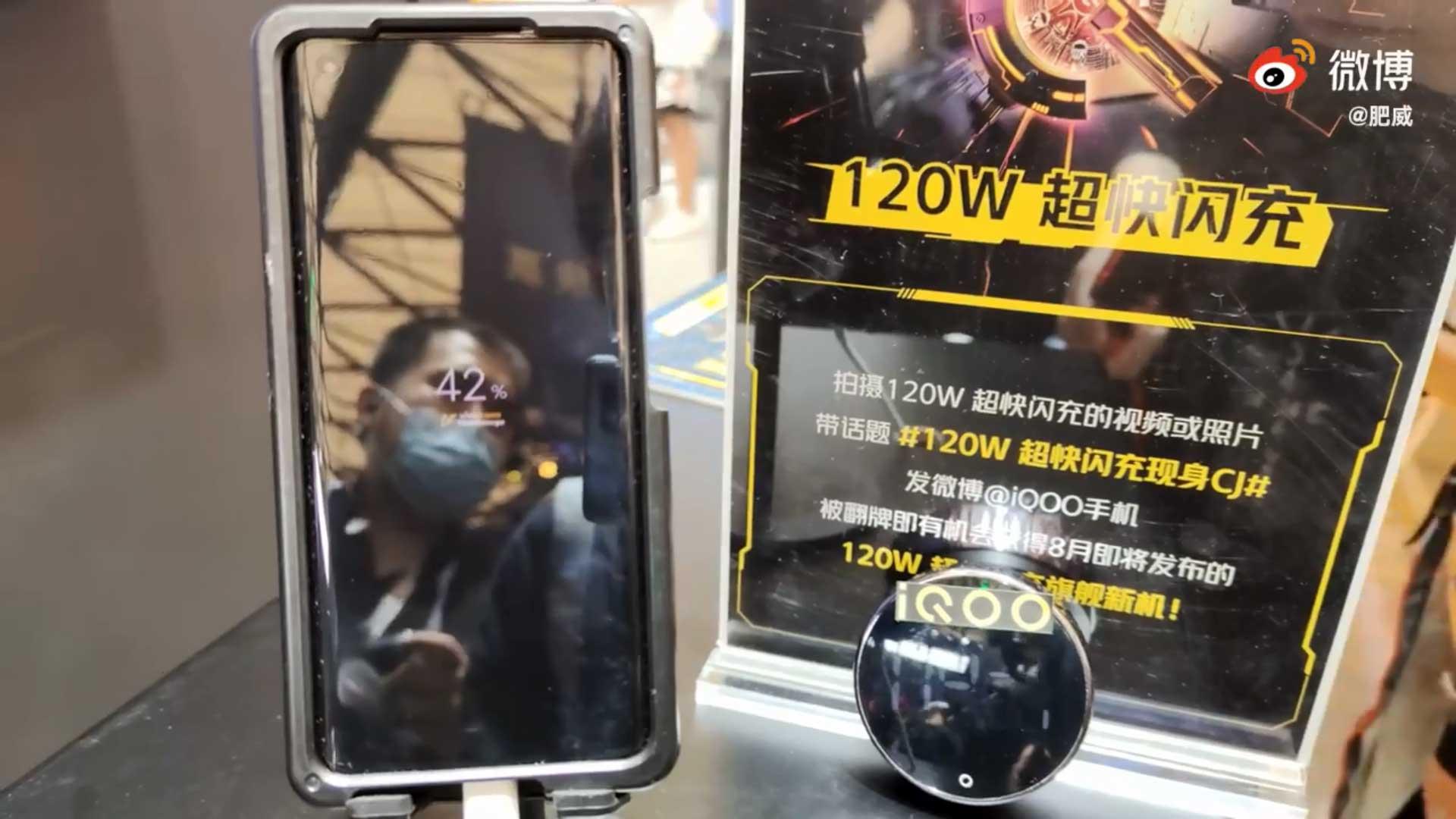 دمو شارژر ۱۲۰ وات iQOO را ببینید