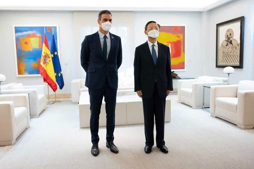 تاکید بر ادامه همکاری اسپانیا با هوآوی در دیدار مقامات بلندپایه دو کشور