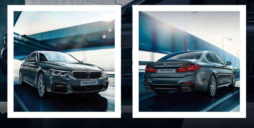 شرایط فروش BMW
