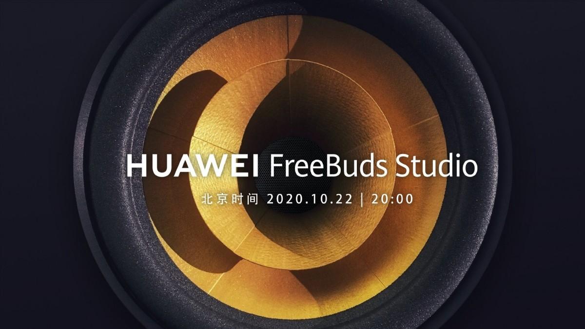 هندزفری هواوی Freebuds Studio تاریخ ۱ آبان ۹۹ معرفی خواهد شد
