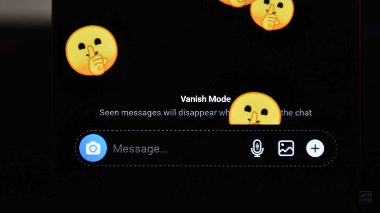 Vanish Mode دایرکت اینستاگرام