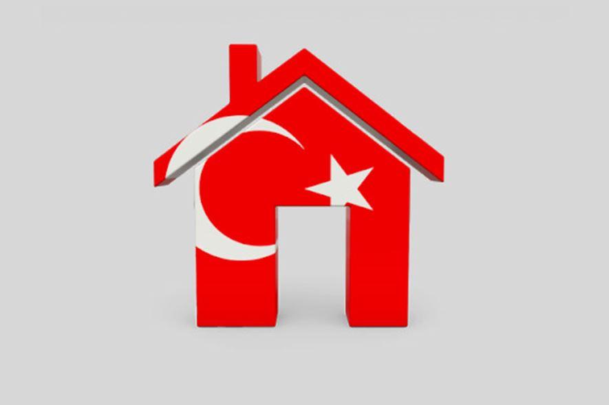 معایب خرید خانه در ترکیه