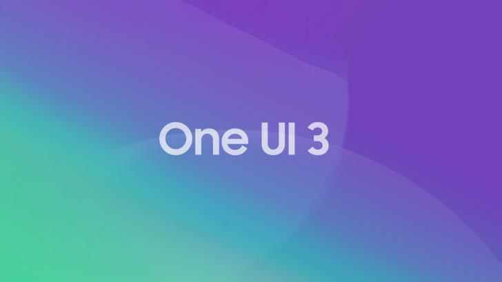 آپدیت اندروید ۱۱ با One UI 3.0