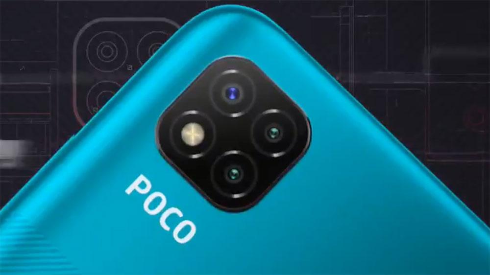 پوکو C3 با دوربین ۳ گانه ۱۳ مگاپیکسلی معرفی خواهد شد؟
