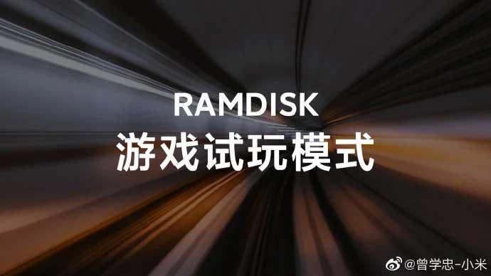 قابلیت RamDisk شیائومی برای بهبود بازی رسما معرفی شد