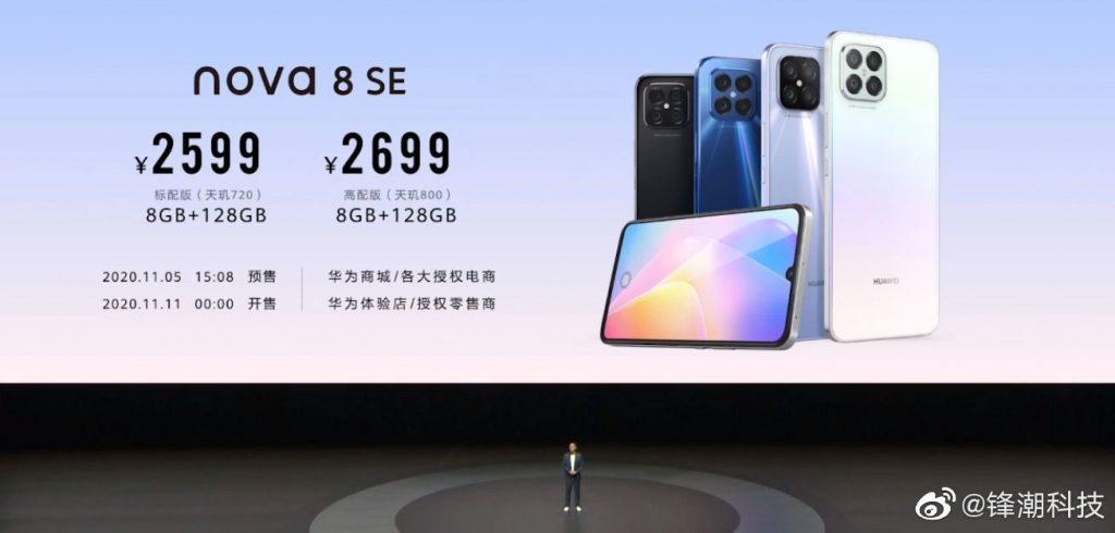 قیمت Huawei Nova 8 SE