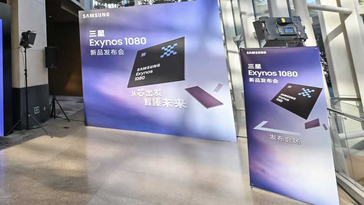 مشخصات تراشه سامسونگ Exynos 1080 منتشر شد