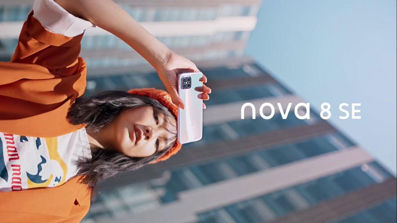 هواوی Nova 8 SE و نسخه High Edition آن رسما معرفی شدند