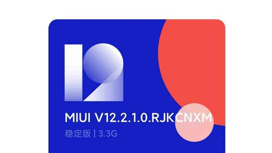 آپدیت MIUI 12.2.1 ردمی K30 پرو
