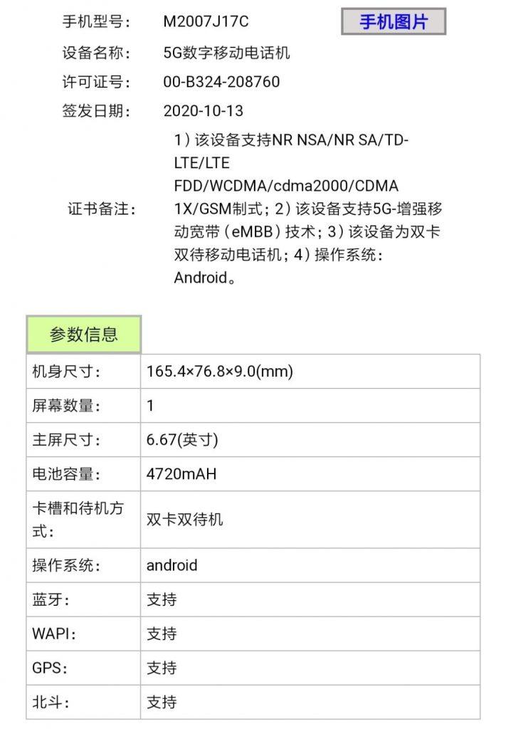 Redmi Note 9 5G High Edition